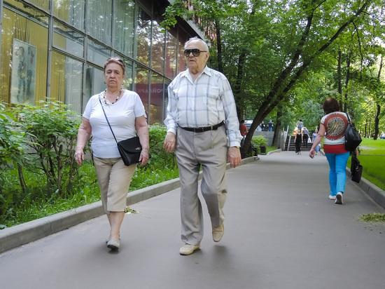 Повышать пенсионный возраст, увеличивать заимствования, больше рожать