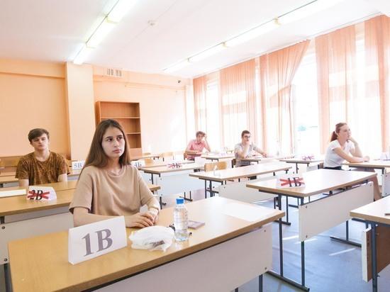 В Кузбассе стартовала сдача ЕГЭ по математике
