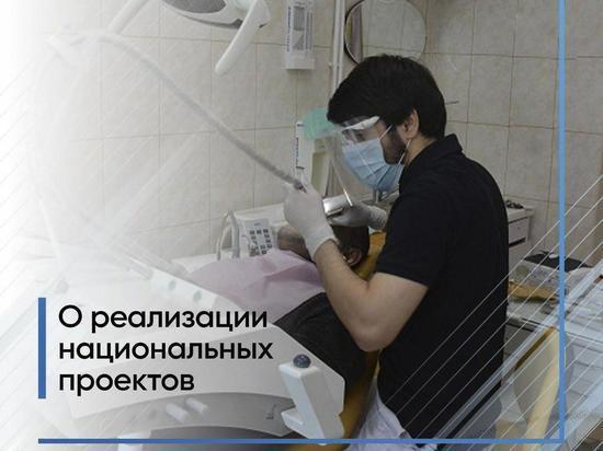 Елизовчане начнут ремонт зубов с записи в интернете