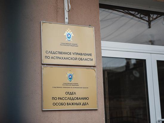 В Астраханской области назначен новый зам главы следственного комитета