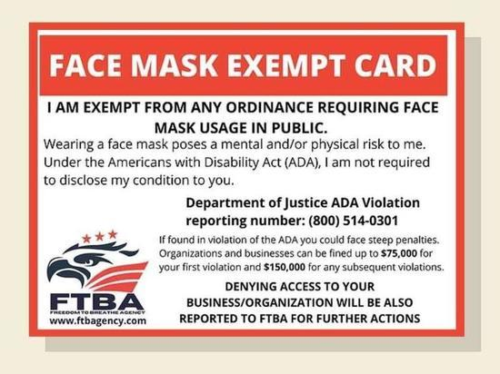 На рынке появились фальшивые «освобождения» от ношения масок