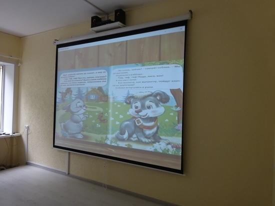 Интерактивная стена появилась в островской библиотеке