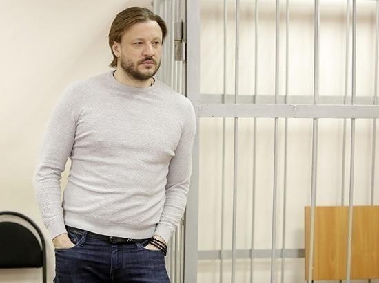 Бывший вице-губернатор Челябинской области досрочно вышел на свободу
