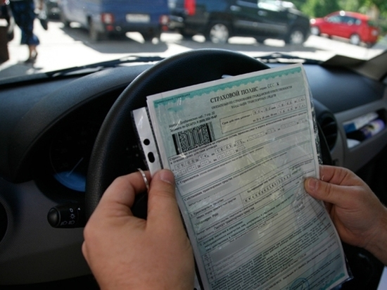 ОСАГО подорожает для лихачей и снизится для аккуратных водителей