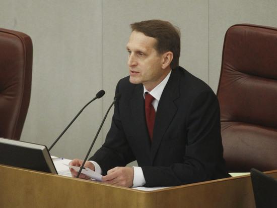 Директор СВР Нарышкин высказался о причине задержания Сафронова