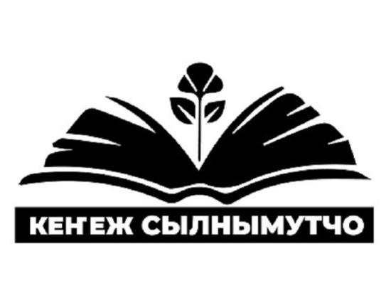 В Марий Эл пройдет литературный семинар для молодых авторов