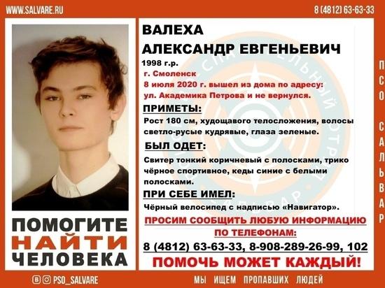 В Смоленске объявлены поиски 22-летнего велосипедиста