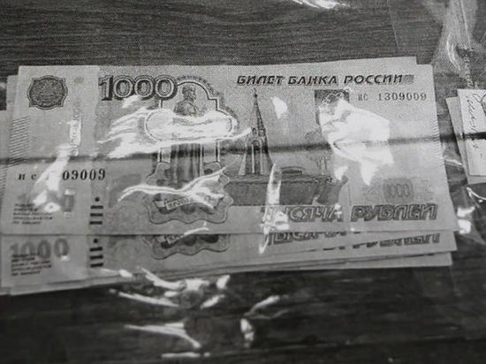 Тамбовчанин обналичил деньги с чужой карты