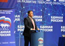 Игорь Руденя стал секретарем Тверского регионального отделения «Единой России»