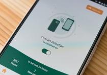 Германия: 28 миллионов пользователей хотят пользоваться приложением Corona Warning