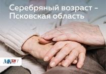 Пенсионеров с палками на улицах Пскова видели многие