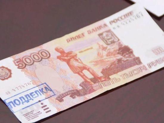 В Калмыкии из оборота изъята фальшивая пятитысячная купюра