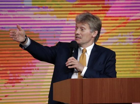 Песков рассказал о нетерпимости Путина к гомофобным высказываниям