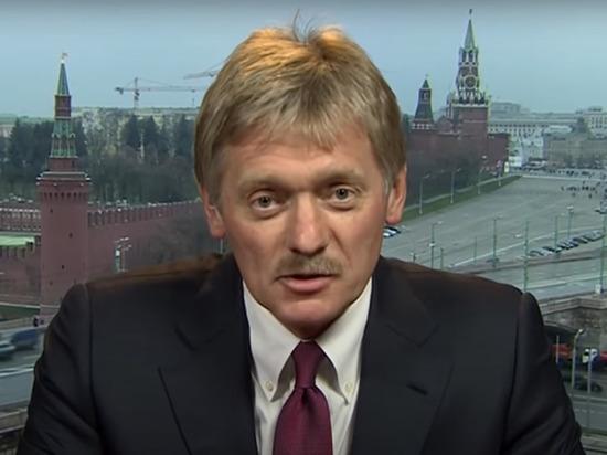 Кремль отреагировал на появление записи разговора Путина и Порошенко