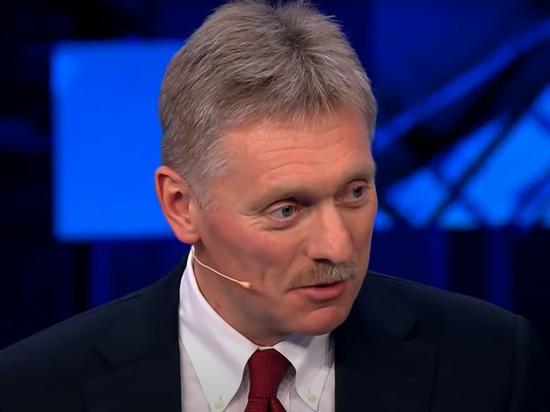 Песков высказался про отказ Фургала возить коробки с деньгами в Москву