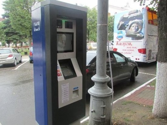 В Калуге меняют приложение по оплате парковок