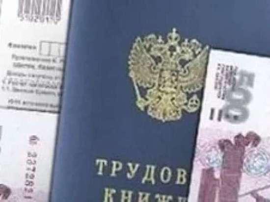 В Калмыкии зарплату выплатили после вмешательства прокуратуры