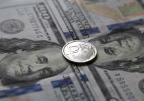 Экономист объяснил пользу деноминации рубля: доллар будет стоить 60-70 копеек