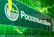 Россельхозбанк представил цифровую экосистему для фермеров на «Всероссийском дне поля – 2020»