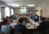 Права сотрудников и работодателей на «удаленке» обсудили с общественностью
