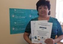 Астраханка вошла в десятку лучших участников всероссийского чемпионата по компьютерному многоборью