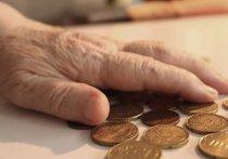 Надежда для 21 млн пенсионеров Германии: будет ли облагаться налогом пенсия, решат в 2020 году