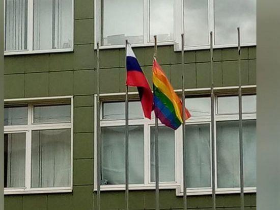 Петербургских школьников обвинили в диверсии за вывешивание флага ЛГБТ