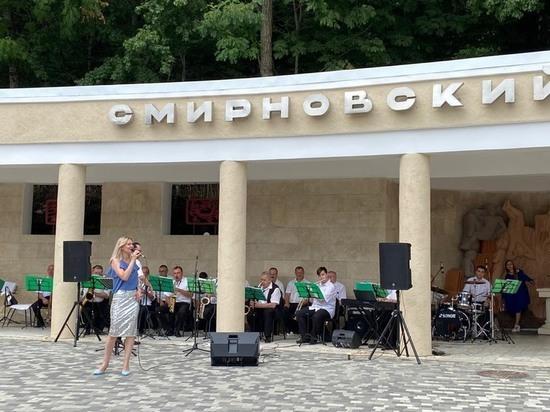 Парковые концерты вернулись в Железноводск