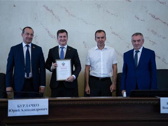 На Кубани наградили лучших молодых депутатов