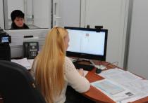 Изменения в закон «О мерах социальной поддержки семьи и детей в Московской области» были приняты на днях Мособлдумой