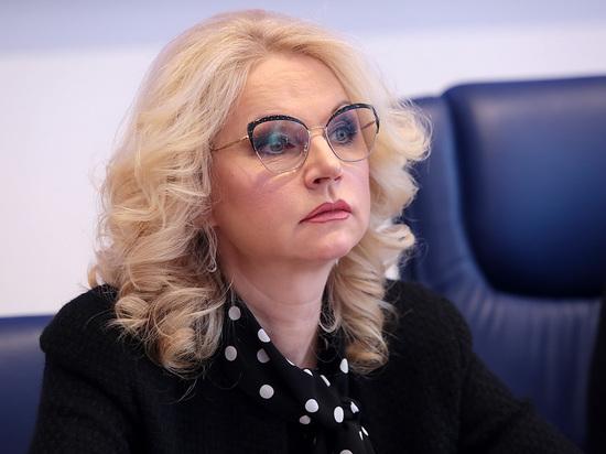 Голикова назвала условия возобновления международного авиасообщения
