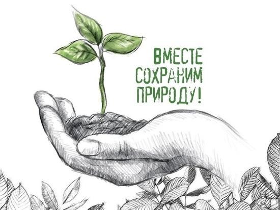 «НОВАТЭК-Челябинск» поддержал проект «Зеленый меморандум», направленный на сохранение деревьев