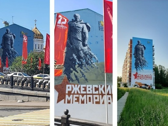 В Тверской области появилось граффити с изображением Советского солдата
