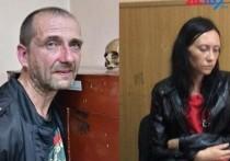 Опубликованы фото убийц 8-летеней сахалинки