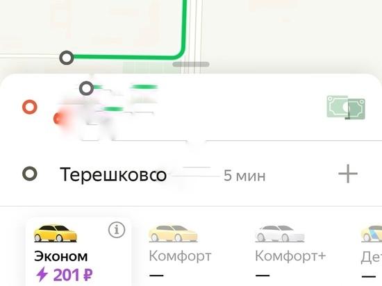Оренбургские таксисты подняли цены