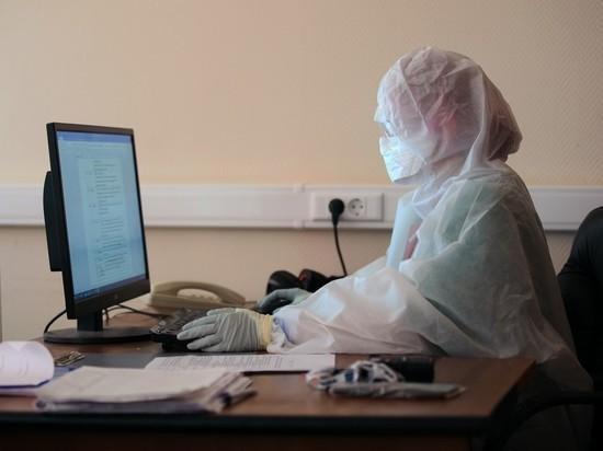 Росстат назвал число умерших от коронавируса в мае