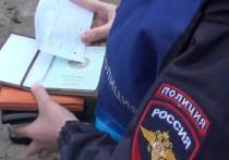 Житель калмыцкого села оштрафован за попытку подкупить полицейского