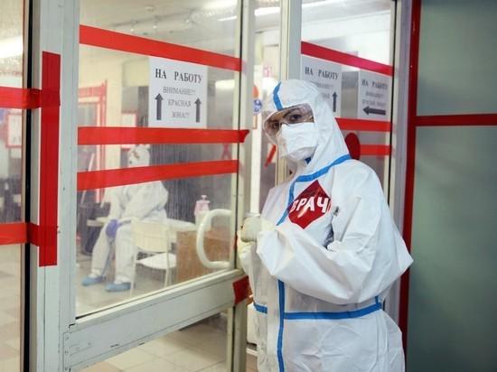 В России за сутки коронавирусом заразились 6611 человек