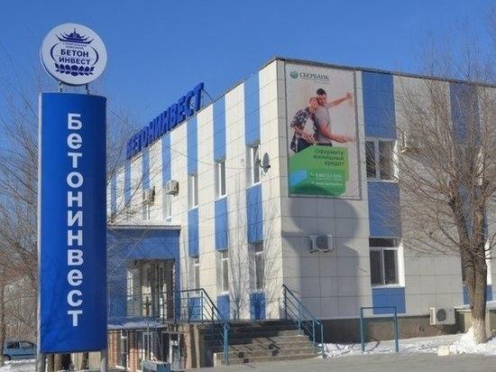 В Калмыкии руководителю «Бетонинвеста» вынесен приговор