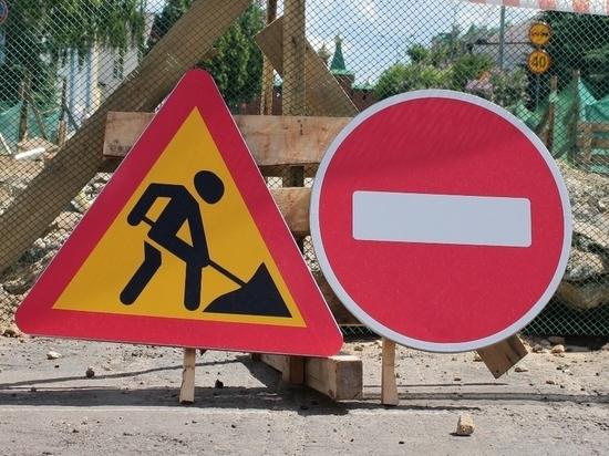 Улицу в Йошкар-Оле на две недели закроют из-за ремонта