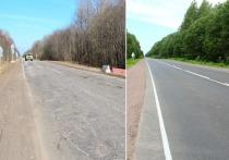 На два месяца раньше завершили ремонт дороги Псков-Гдов-Сланцы