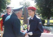 Юнармейцы из Тверской области получили памятные знаки
