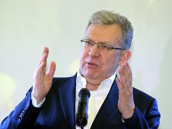 Кудрин заявил о состоянии застоя в российской экономике