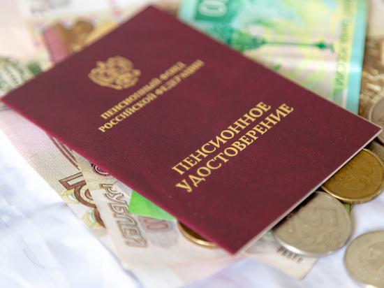 Каким категориям россиян на заслуженном отдыхе повысят выплаты