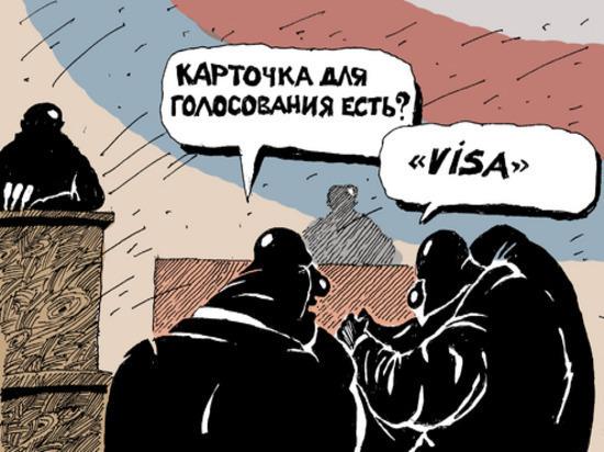 Парламентская оппозиция в Молдове устроила праздник непослушания