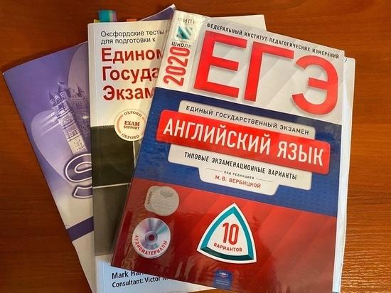 Как выпускники Вологодчины сдают экзамены в условиях пандемии
