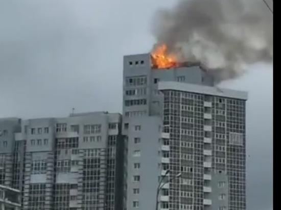 В ЖК «Сантоки» в Иркутске горит крыша 20-этажки