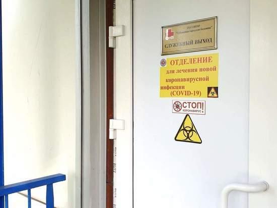 В больнице Губкинского открыли еще одно отделение для ковид-больных
