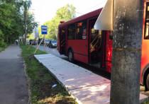 В Кирове временно перенесли остановку