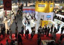 Германия: Власти поддержали Frankfurter Buchmesse-2020 четырьмя миллионами евро